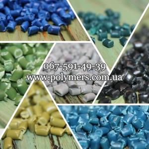 Продам гранулу ПНД (HDPE) вторичную экструзия,  выдув.