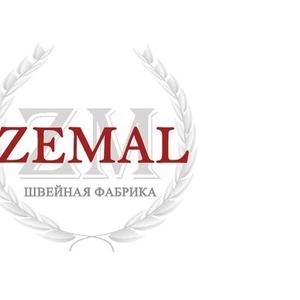 Швейная фабрика Zemal