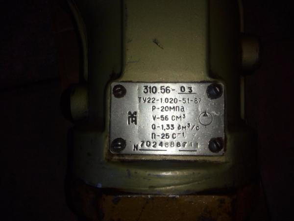 Гидромоторы,  насосы,  распределители,  цилиндры на экскаваторы,  автокран 2
