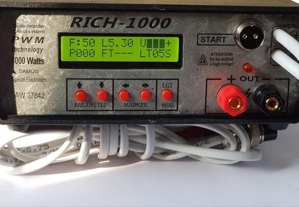 Приборы для ловли рыбы: samus 1000,  samus 725 mp,  samus 725 ms,  RICH-1000 5