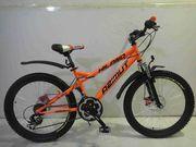 Продам горный велосипед  Azimut  HILAND 26