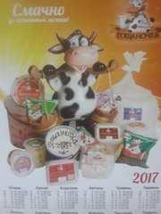 Гощанский маслосырзавод предлагает качественную молочную продукцию